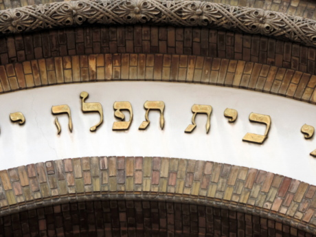 decoration, facade, gold, religious, symbol, text, old, architecture