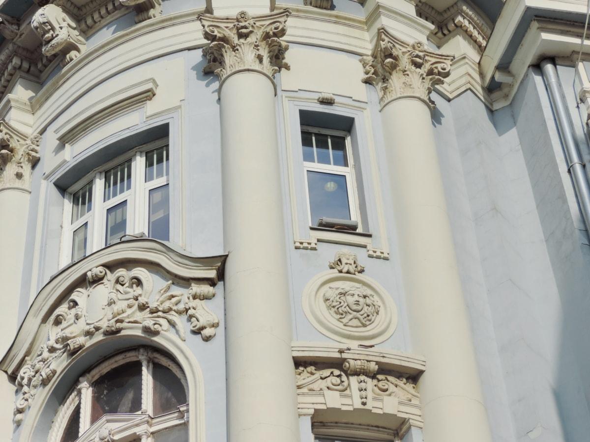 barroco, fachada, Armería, Patrimonio, ventanas, construcción, arquitectura, Ciudad