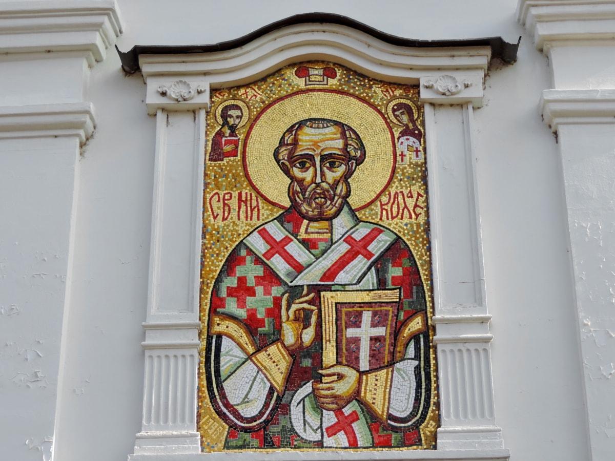 art, church, mosaic, orthodox, architecture, altar, religion, structure