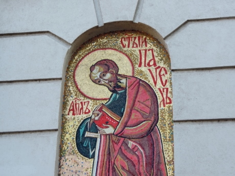 icon, mosaic, decoration, art, wall, religion, old, painting