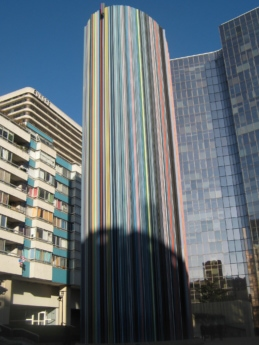 旅游景点, 办公室, 城市, 体系结构, 玻璃, 塔, 摩天大楼, 构建