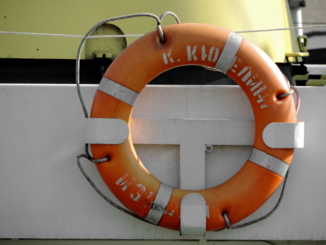 buoy, ship, rescue, equipment, life preserver, competition, lifeguard, emergency