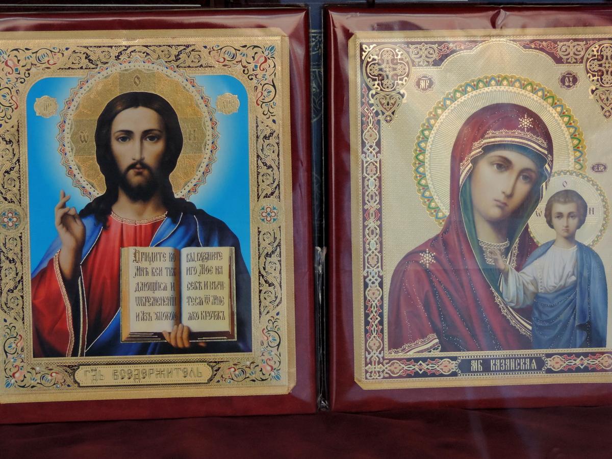 Kristus, kristne, kristendom, kristtorn, ortodokse, helgen, religion, maleri