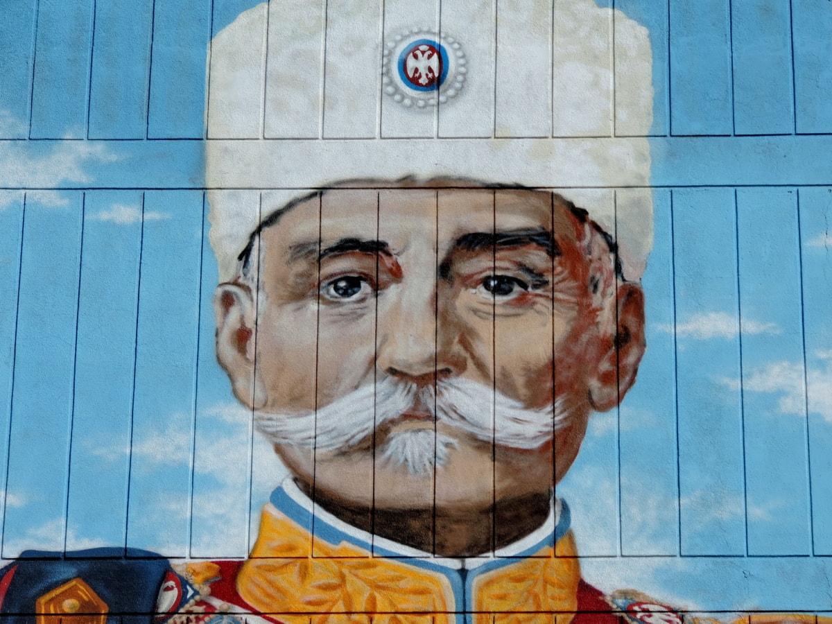 fine arts, king, Serbia, art, portrait, man, culture, face