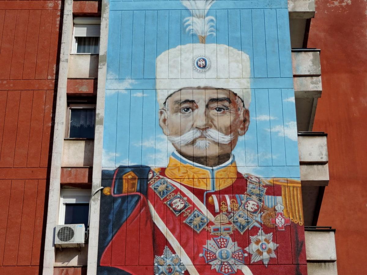 изкуство, Графити, история, крал, кралство, Либърти, Сърбия, улица