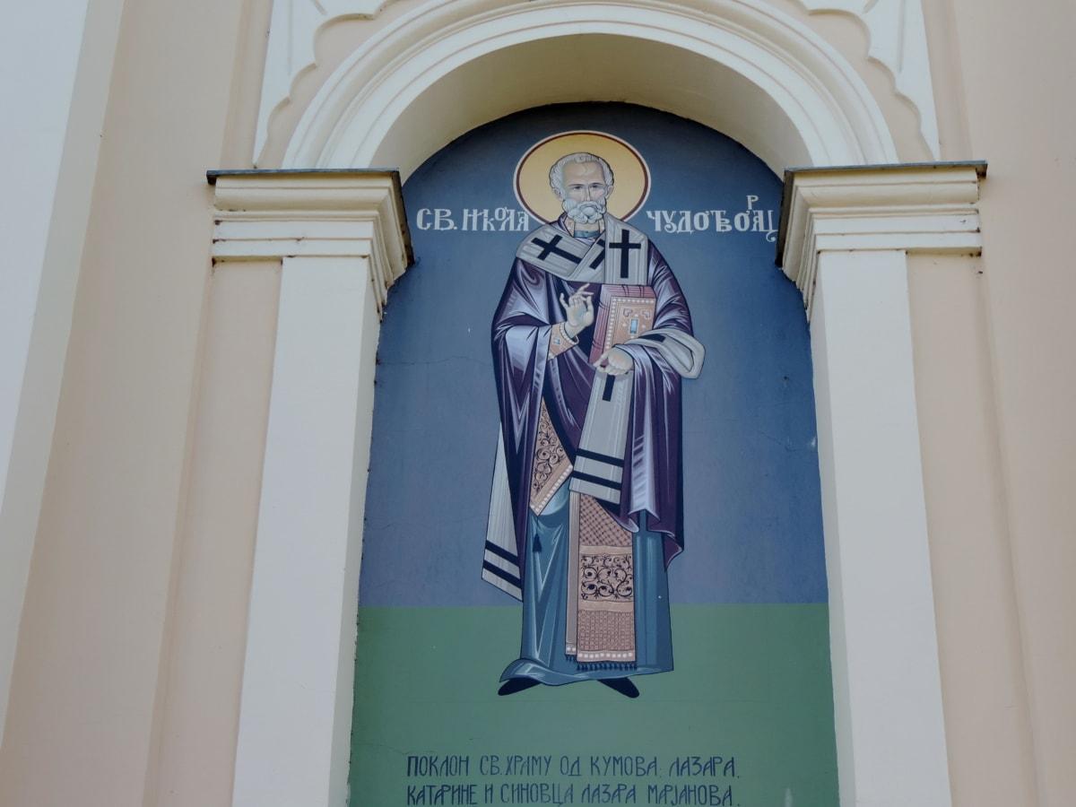 Kilise, Ortodoks, Sırbistan, mimari, açık havada, din, Retro, kapalı
