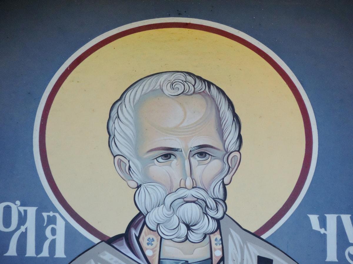 Byzantine, portrait, saint, man, art, illustration, symbol, text