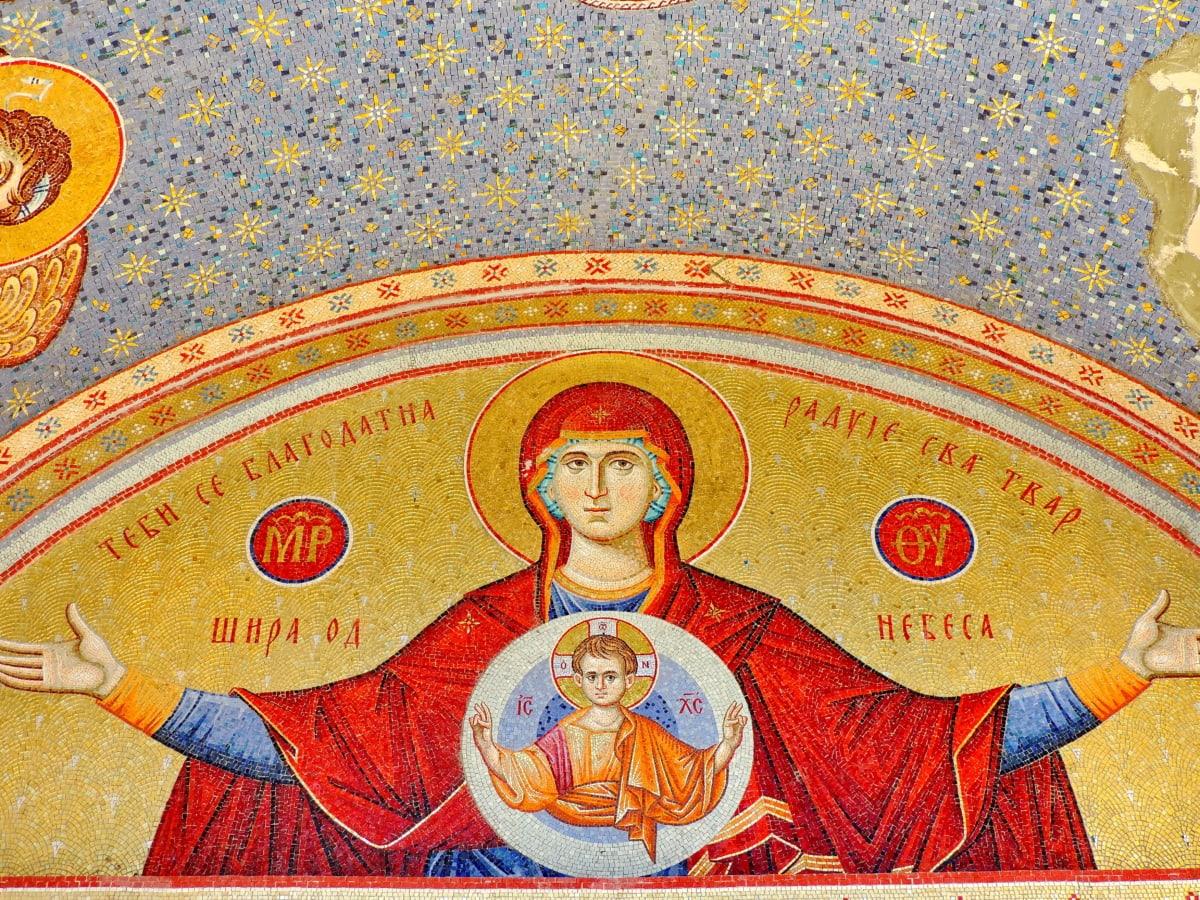 Βυζαντινή, Χριστός, Χριστιανισμός, Αγίου, μωσαϊκό, τέχνη, Εικονογράφηση, διακόσμηση