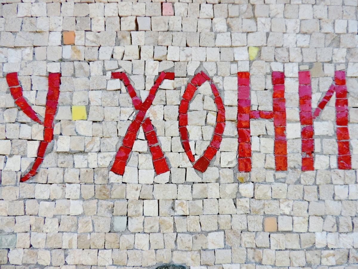 mosaïque, surface, mur, modèle, texture, béton, ciment, urbain