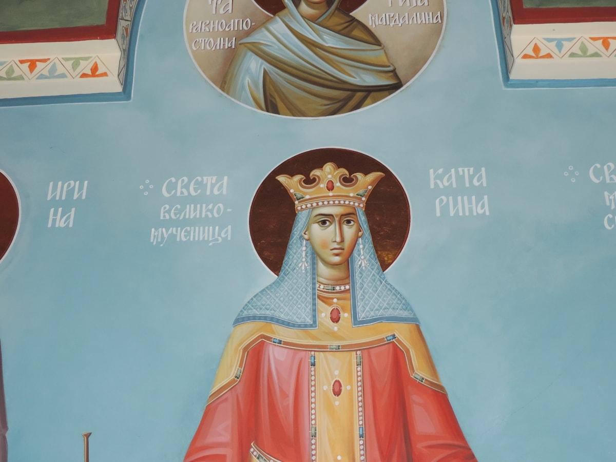 мистецтво, християнство, ікона, Королівство, середньовіччя, Королева, Сербія, облачення