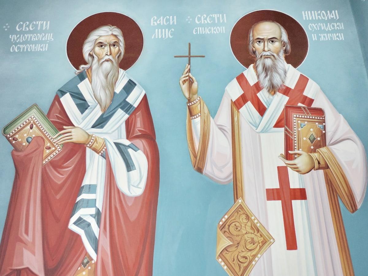 Ορθόδοξη, πορτρέτο, ιερέας, Αγίου, Πνευματικότητα, άμφια, Εικονογράφηση, θρησκεία