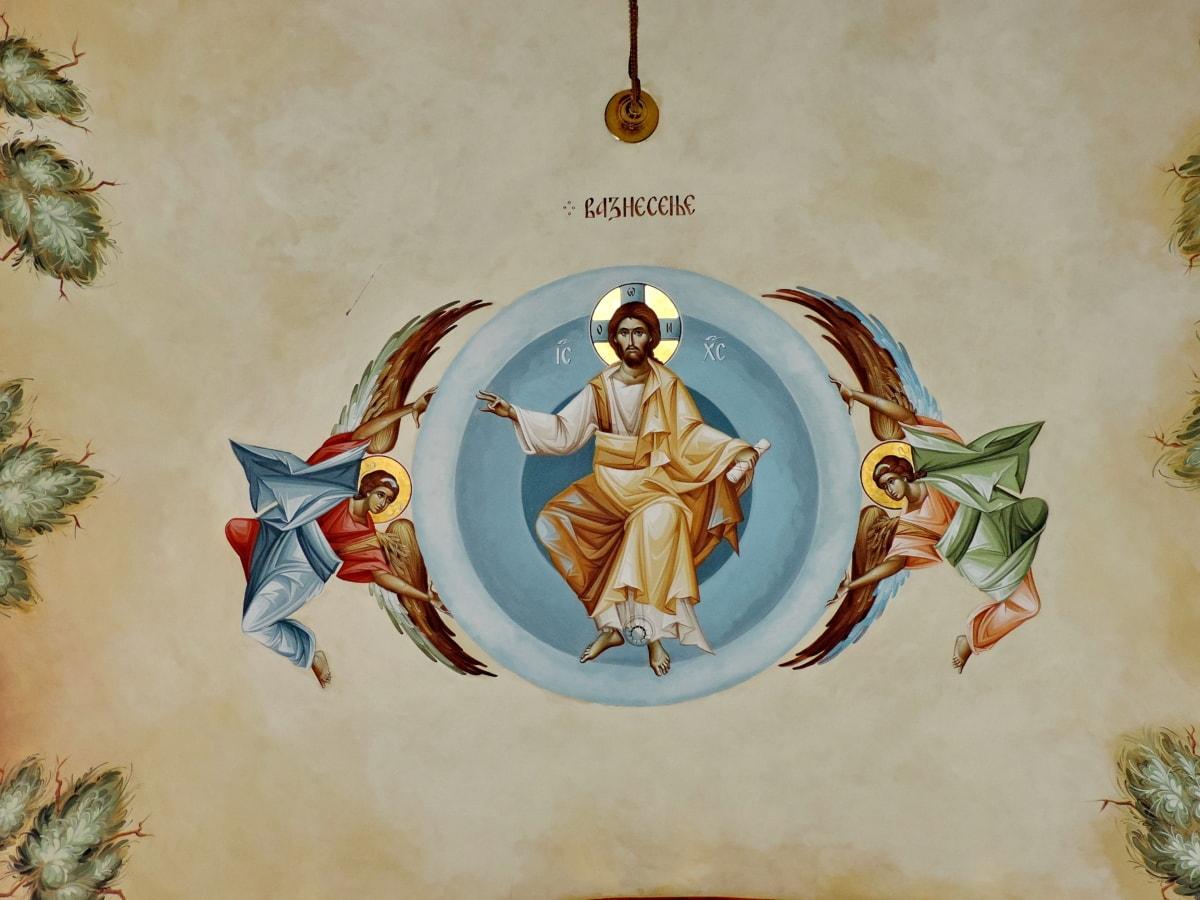 Христос, християнството, изящни изкуства, Небето, икона, живопис, илюстрация, изкуство