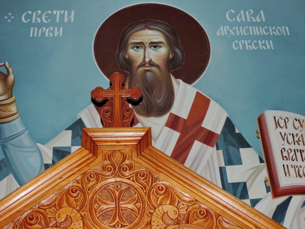 Ορθόδοξη, Σερβία, θρησκεία, άτομα, άνθρωπος, τέχνη, Πνευματικότητα, Εικονογράφηση