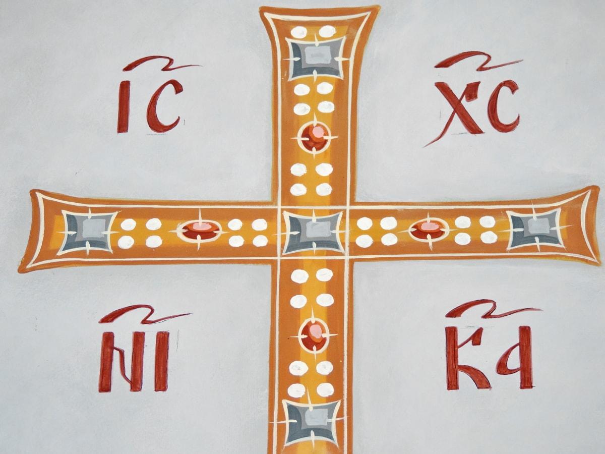 križ, fina umjetnost, srednjovjekovni, ilustracija, simbol, tekst, znak, dizajn