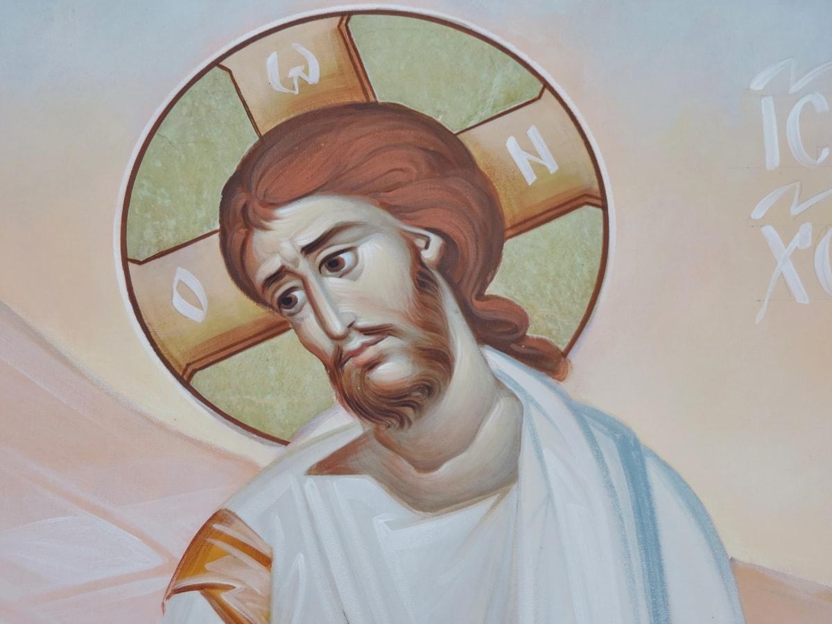 Христос, обличчя, портрет, святий, мистецтво, людина, ілюстрація, Релігія