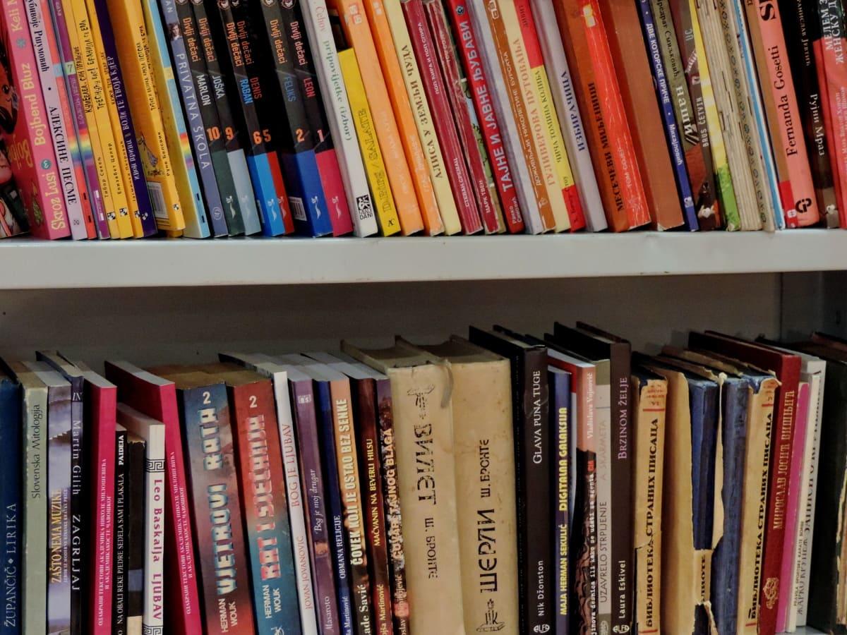 ชั้นวางหนังสือ, ร้านหนังสือ, ร้านหนังสือ, จอง, ตู้หนังสือ, หนังสือ, วิทยาลัย, ใบปะหน้า