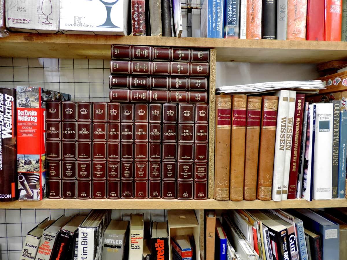 γνώση, γραμματισμού, λογοτεχνία, Σοφία, βιβλίο, βιβλιοθήκη, βιβλία, Βιβλιοπωλείο