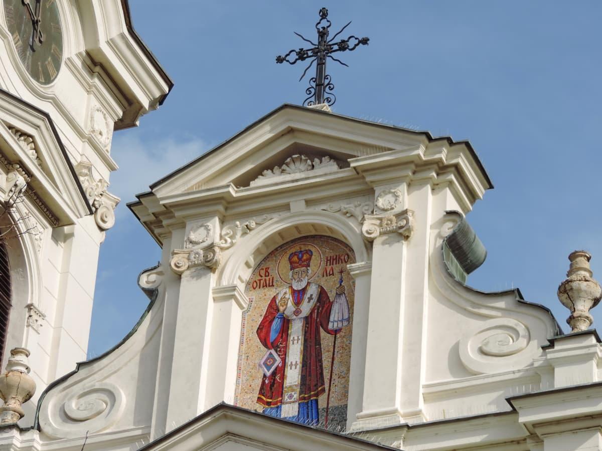 Αγίου, Σερβία, θρησκεία, αρχιτεκτονική, κτίριο, Καθεδρικός Ναός, πρόσοψη, Εκκλησία