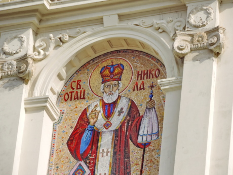 culture, heritage, mosaic, orthodox, religion, saint, building, church