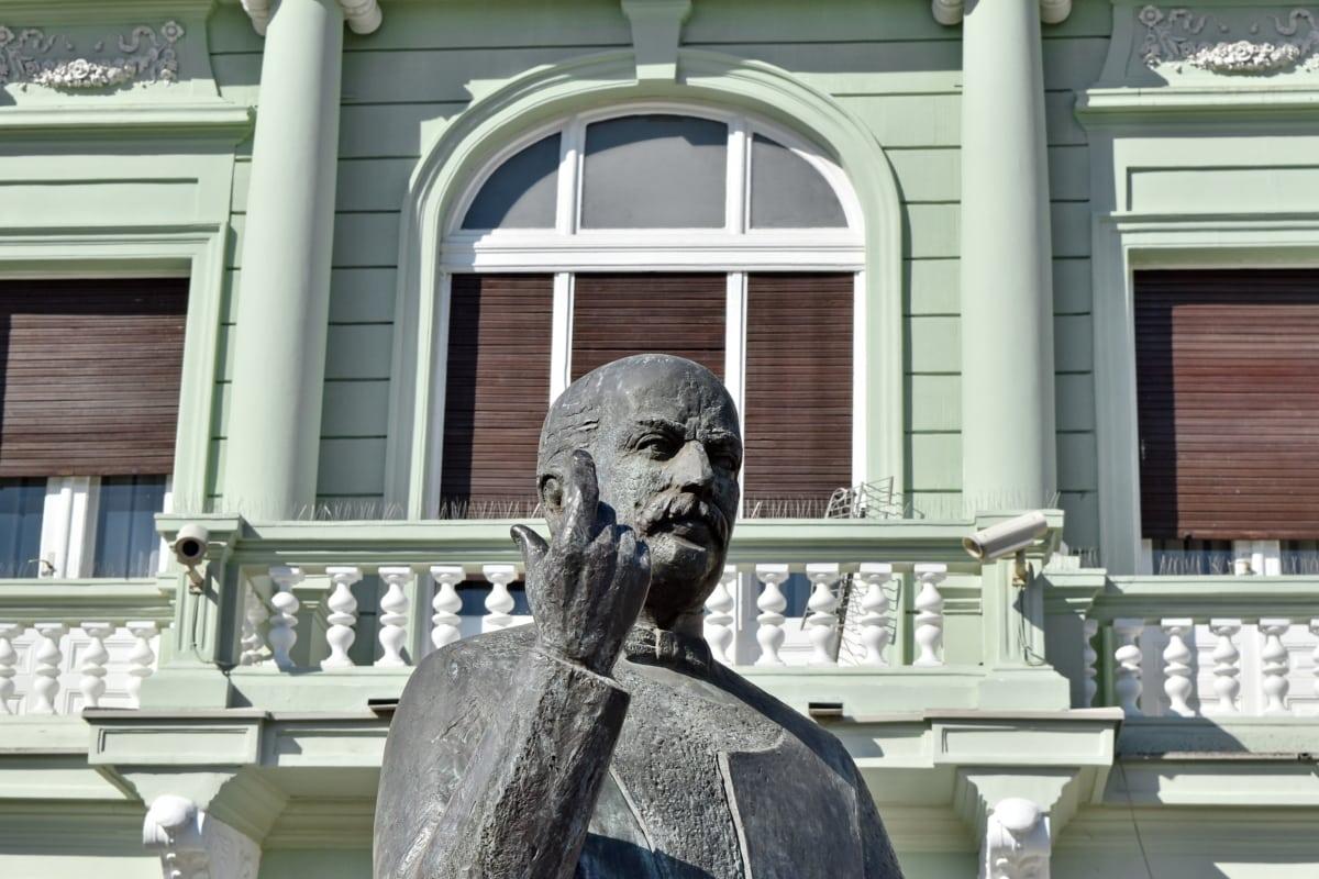 Ban công, phá sản, Trung tâm thành phố, tác phẩm điêu khắc, kiến trúc, bức tượng, ngoài trời, xây dựng