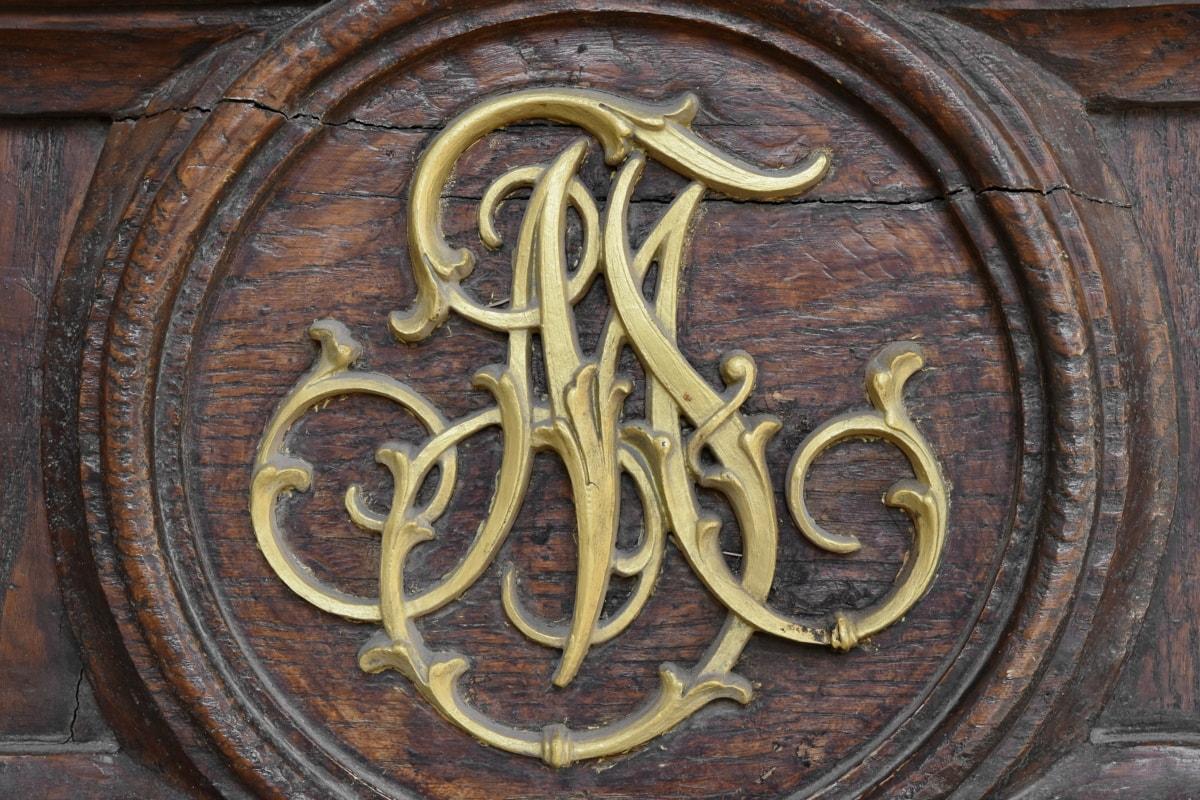 Ξυλουργικές εργασίες, σύμβολο, κείμενο, παλιά, ξύλο, ξύλινα, διακόσμηση, τέχνη