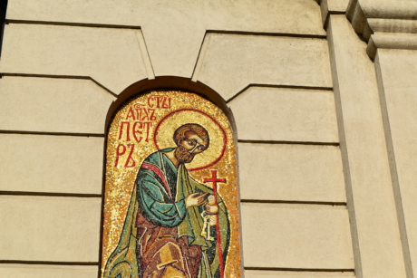 christianity, mosaic, saint, architecture, art, religion, old, decoration