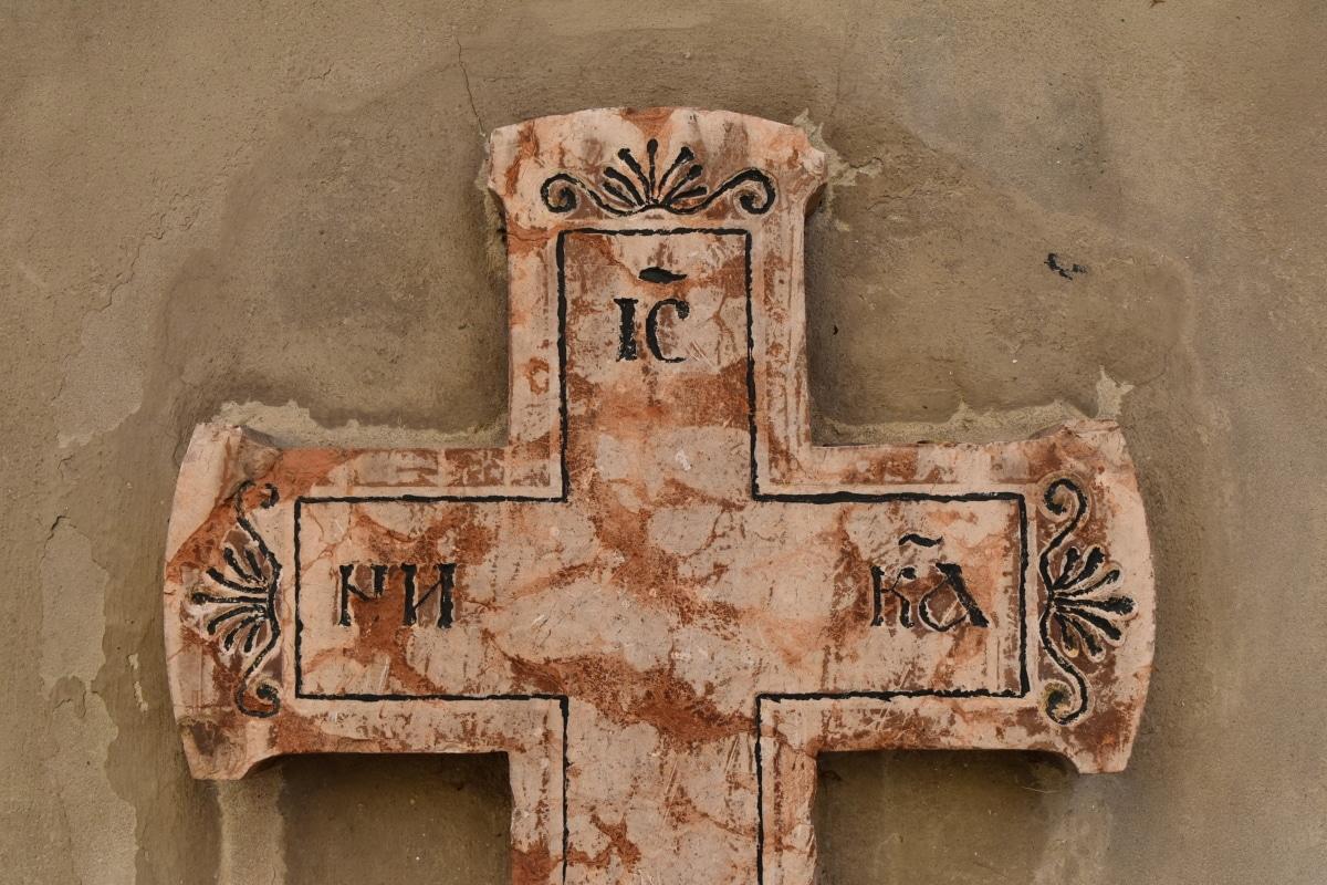 creştinism, cruce, marmura, ortodoxe, Simbol, textul, arhitectura, Piatra