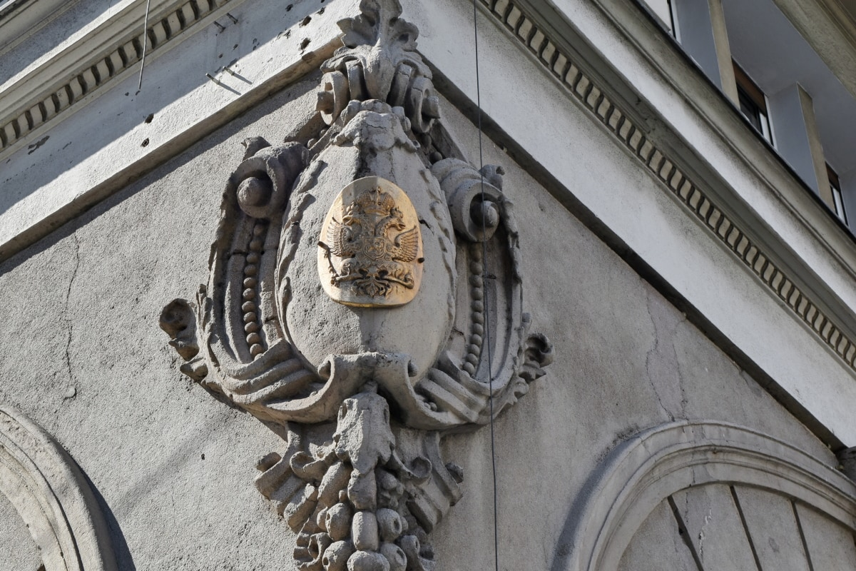 baroque, capital city, decoration, facade, Serbia, symbol, architecture, building