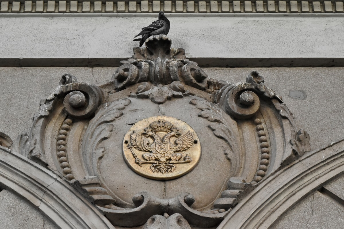 baroque, capital city, facade, heraldry, heritage, Serbia, architecture, brass