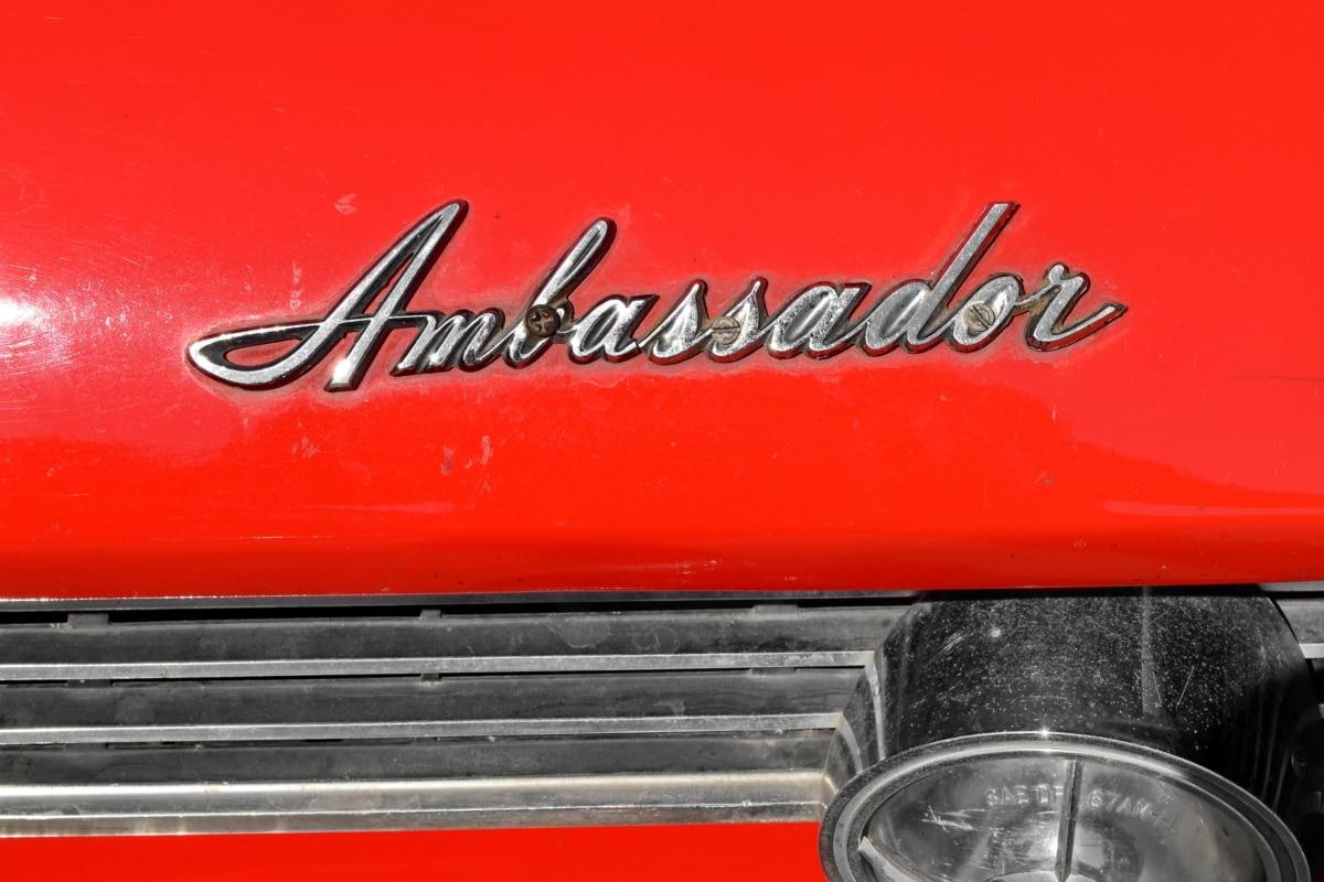 ajovalojen, metallinen, Säleikkö, puskurin, auton, ajoneuvon, kromi, klassikko