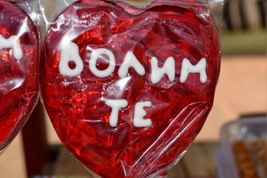 candy, heart, love, red, cyrillic text, Valentine's day, container, drink