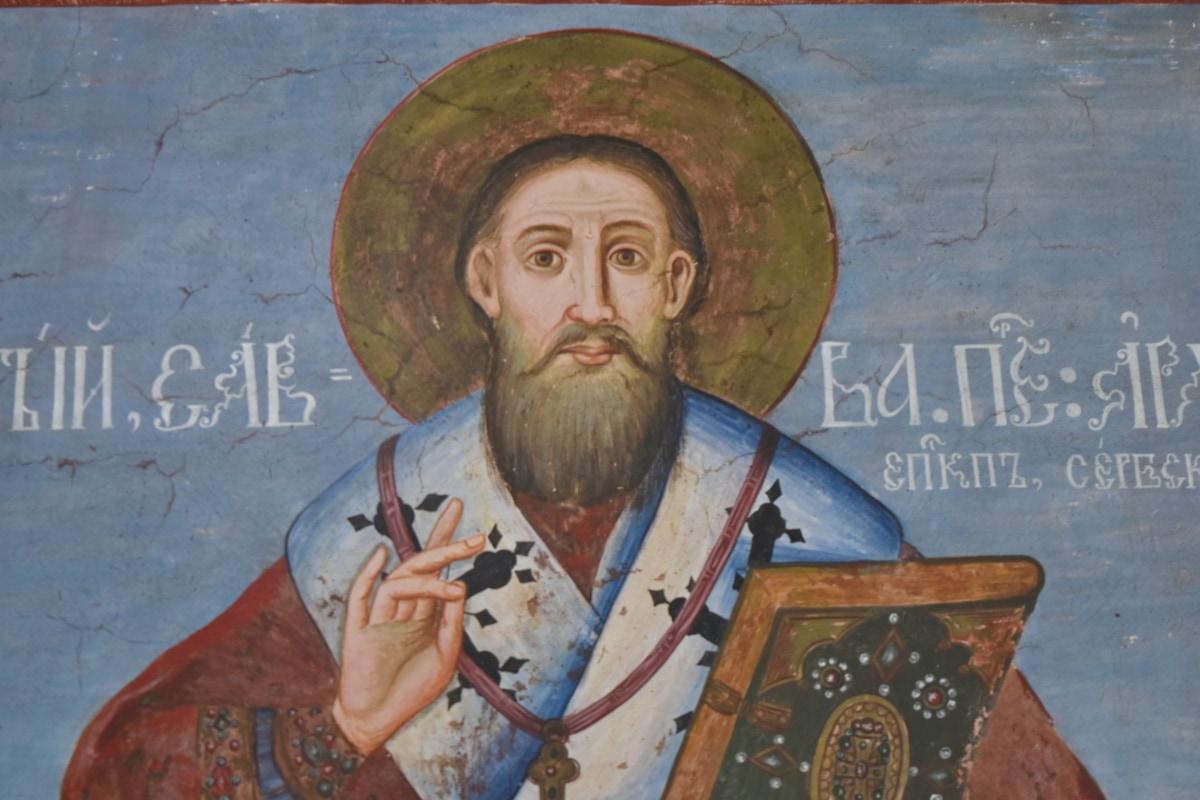 Bizantina, Belle arti, verticale, Saint, arte, pittura, uomo, illustrazione