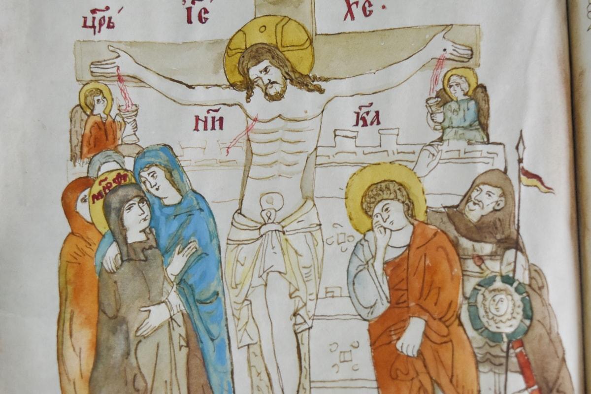 arte, ilustração, pintura, religião, pessoas, imprimir, homem, antiga