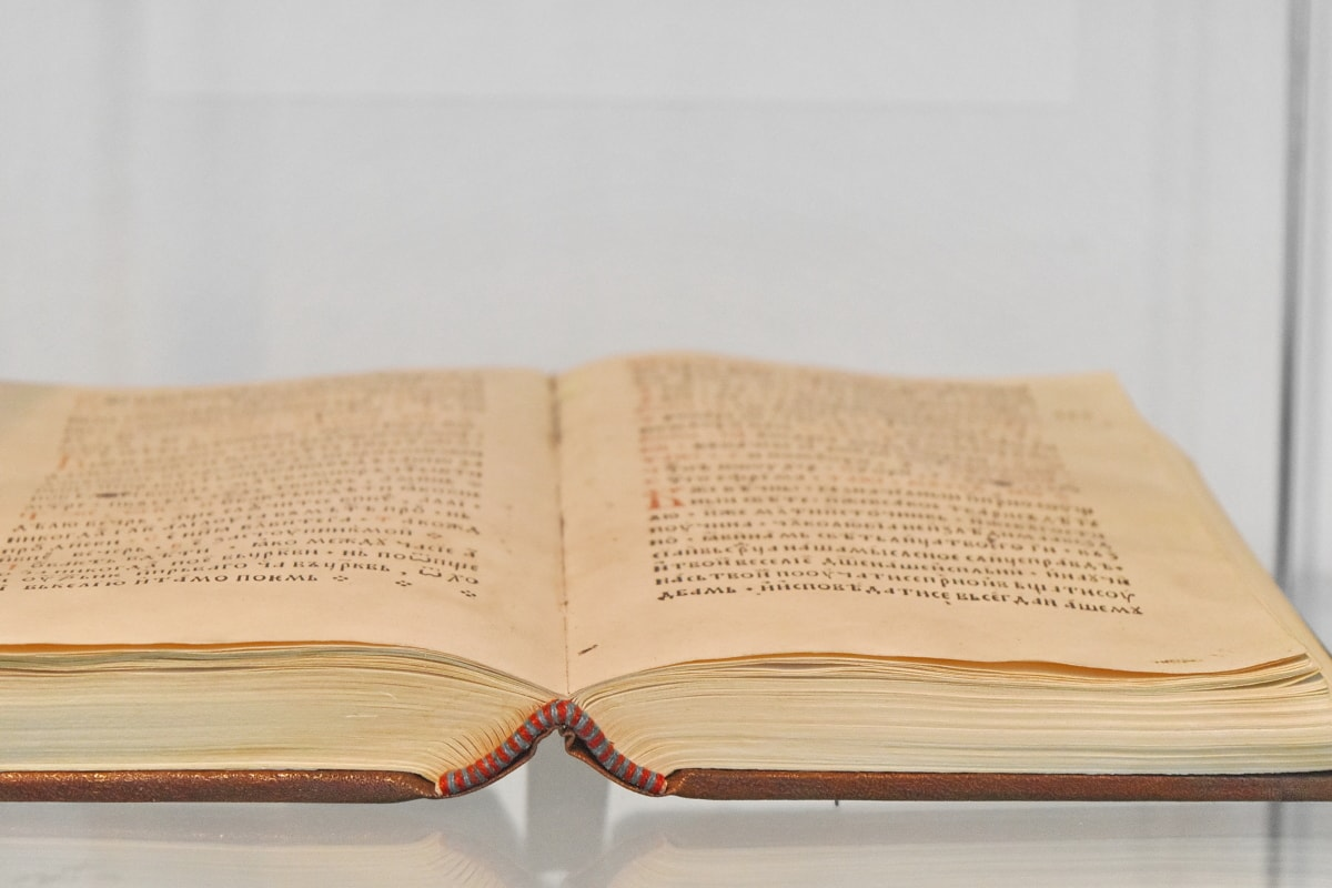 Книга, твердая обложка, Библиотека, страница, мудрость, знания, литература, образование