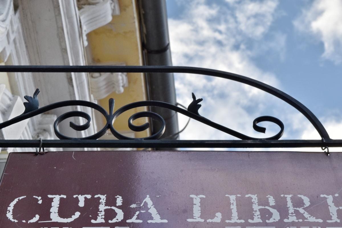 facciata, segno, tempo libero, Ferro da stiro, architettura, urbano, Città, in acciaio, Via, protezione