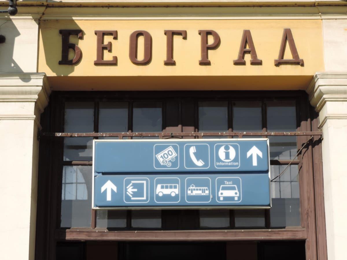 hoofdstad, informatie, Servië, teken, signaal, tekst, bedrijf, gebouw, structuur, het platform
