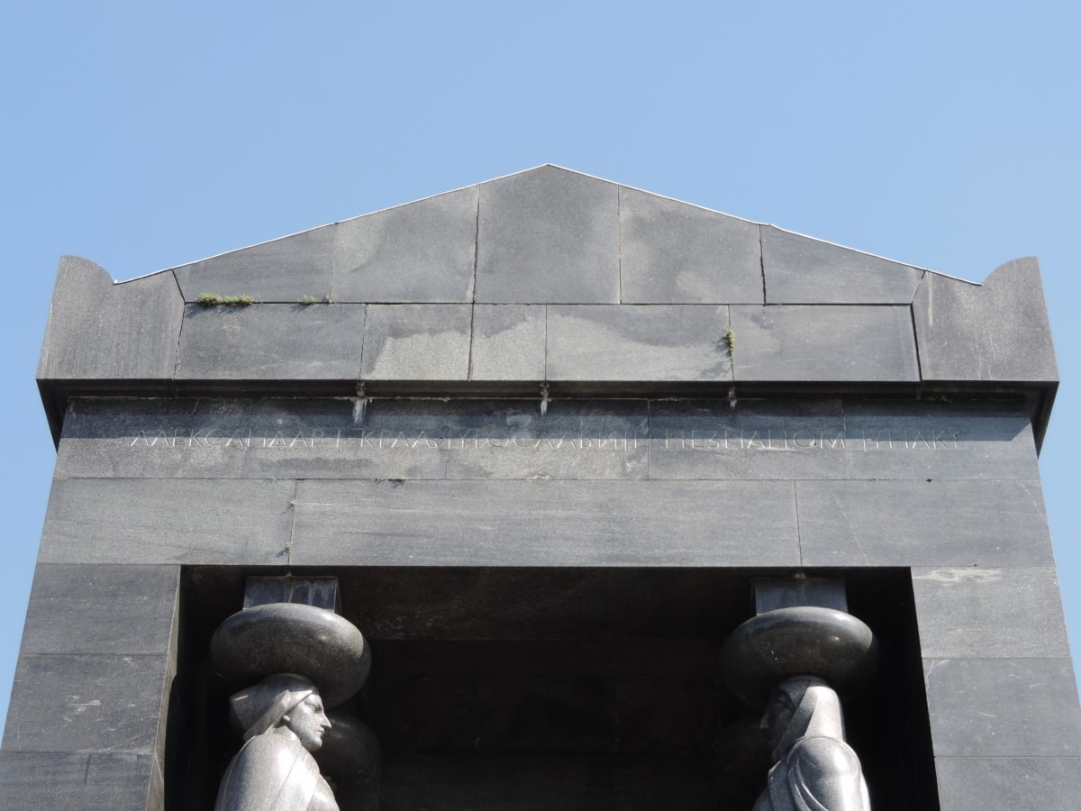 entrée, Porte, Memorial, sculpture, tombe, architecture, art, Création de, à l'extérieur, béton