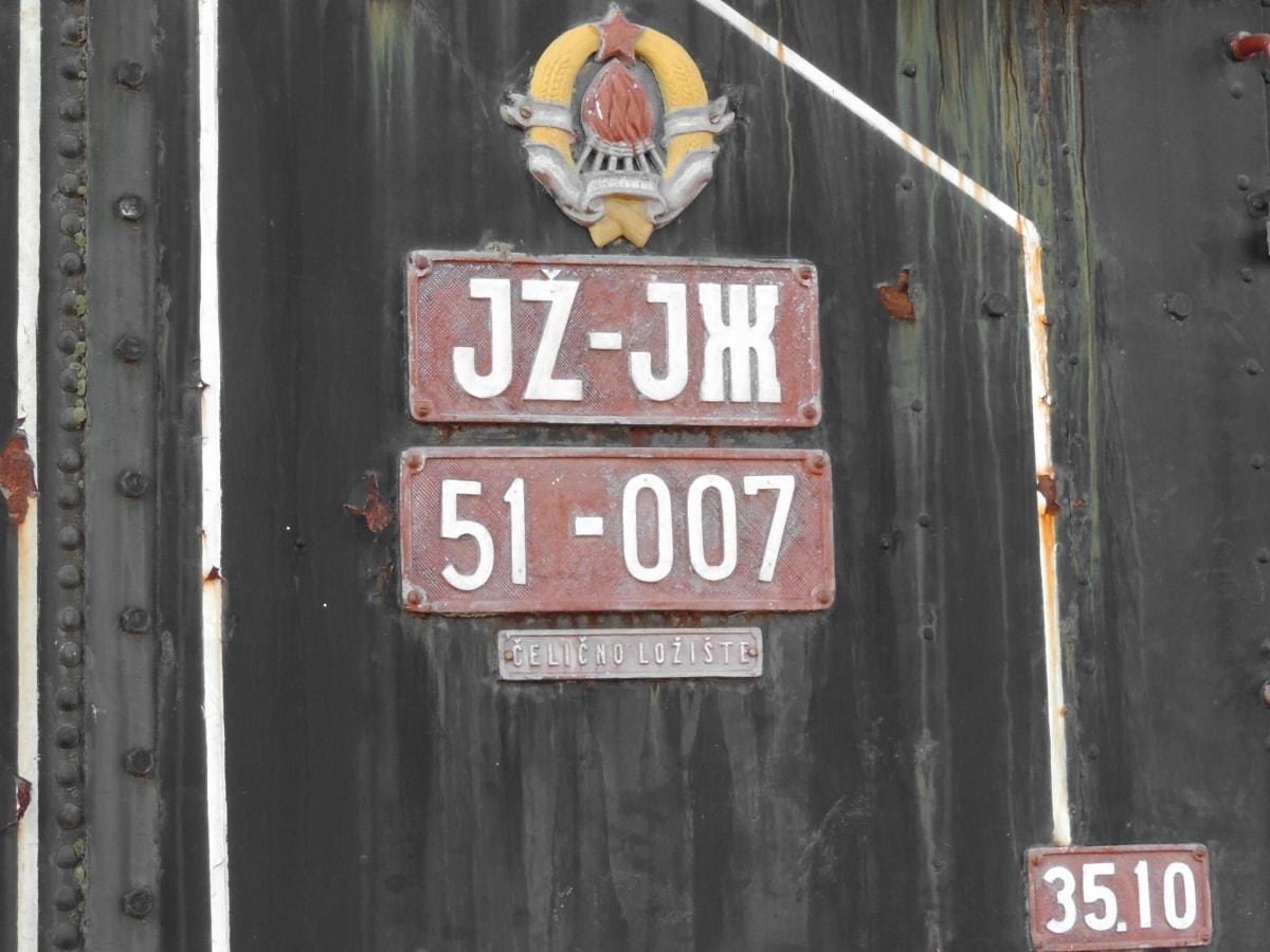 wzrok, socjalizm, pociąg, pojazd, Jugosławia, retro, brudne, sygnał, stary, ulica