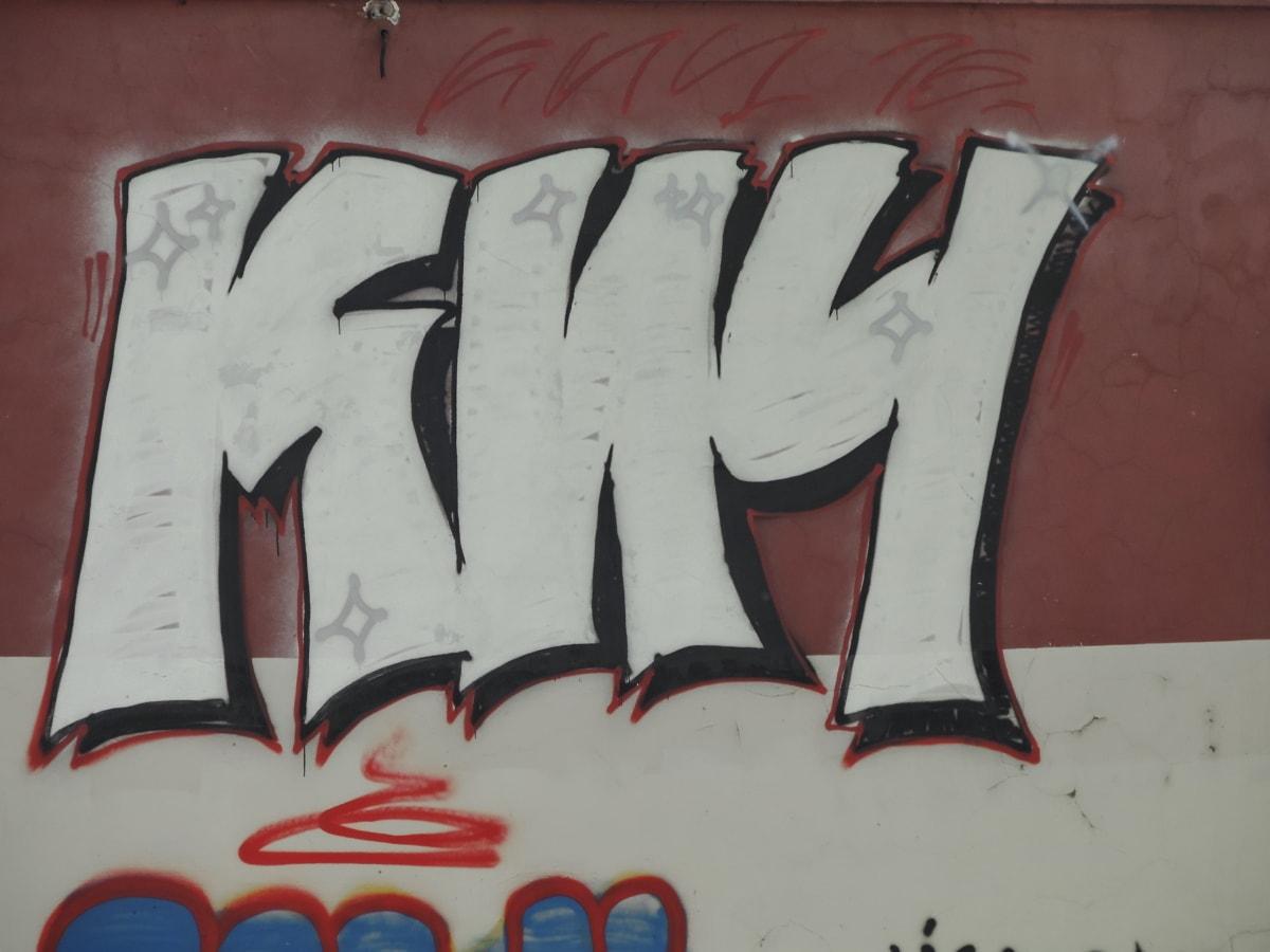 художні, текст, прикраса, графіті, мистецтво, ілюстрація, вандалізм, Стіна, Міські, знак