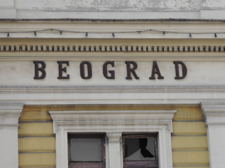 capital city, facade, railway station, Serbia, text, building, architecture, outdoors, city, urban