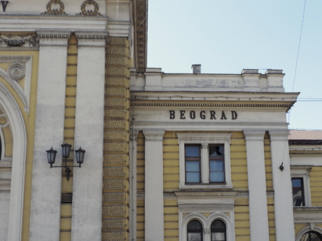 capital city, old, railway station, Serbia, column, building, architecture, city, urban, outdoors