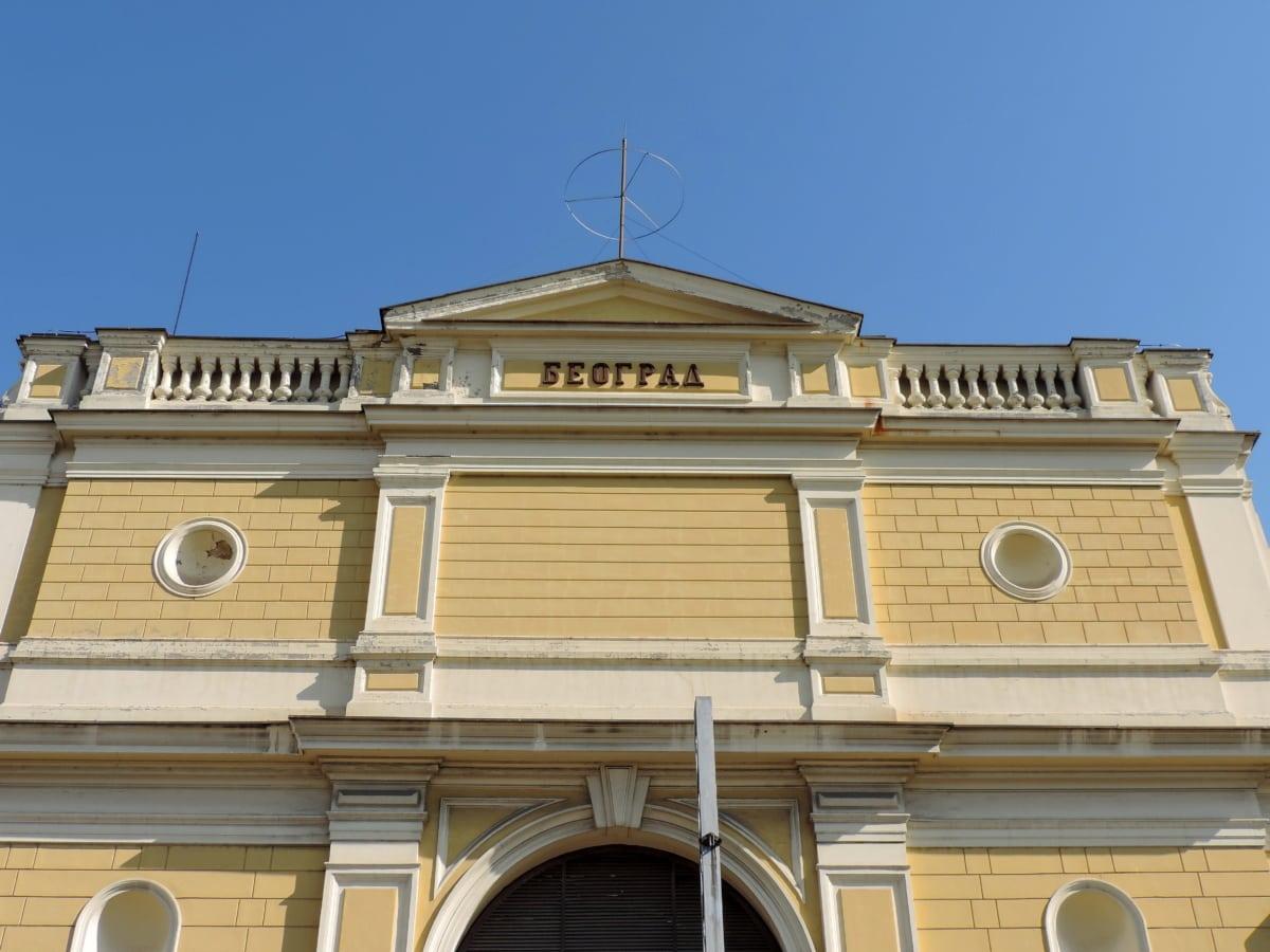 hlavné mesto, fasáda, pamiatka, železničná stanica, Srbsko, Residence, palác, Architektúra, dom, budova