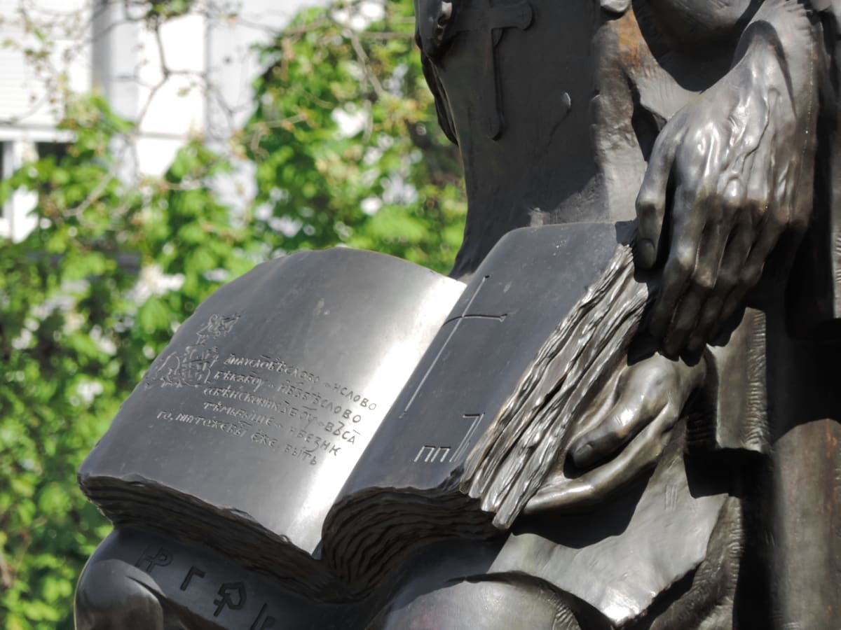 Memorialul, sculptura, Statuia, religie, vechi, arta, Spiritualitate, arhitectura, în aer liber, vechi