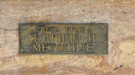 alphabet, brass, granite, marble, words, old, wall, memorial, structure, texture