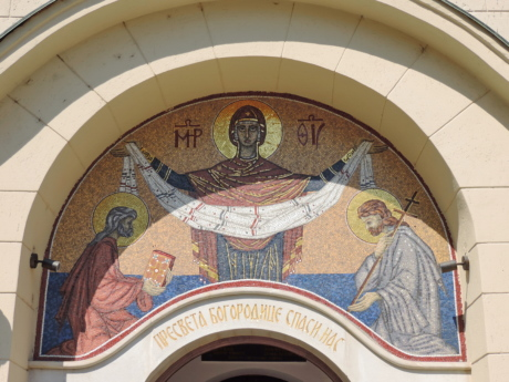 church, entrance, gateway, mosaic, orthodox, architecture, building, structure, roof, art