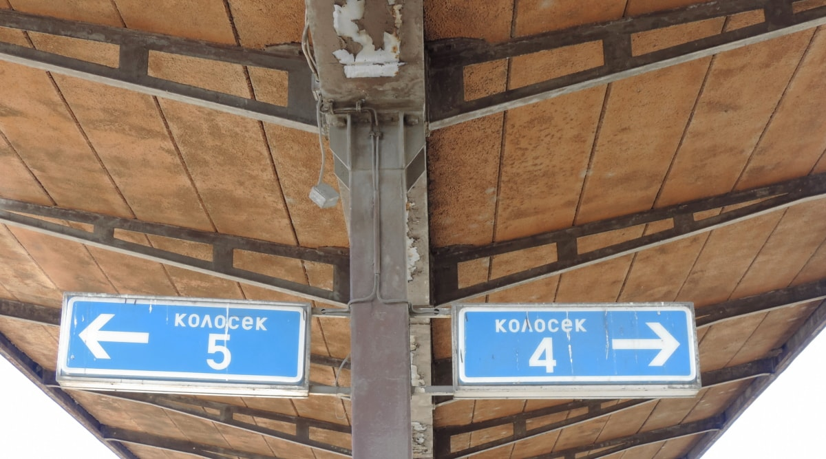 ceiling, nostalgia, Serbia, sign, station, building, architecture, signal, wood, outdoors