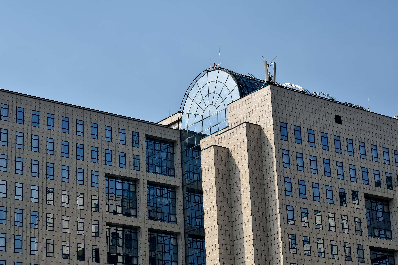 Free picture: architecture, skyscraper, city, office, building ...