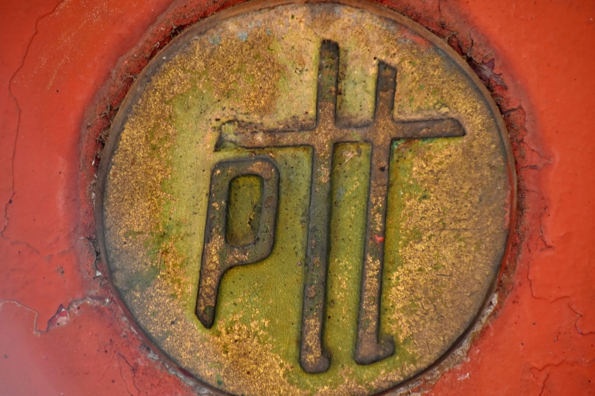 mailbox, telecommunication, telegraph, telephone, metallic, steel, iron, rust, top, old