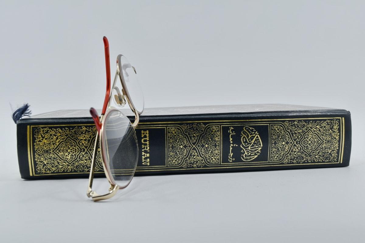 阿拉伯, 书, 冬青, 伊斯兰教, 阅读, 侧面视图, 研究, 老, 艺术, 复古