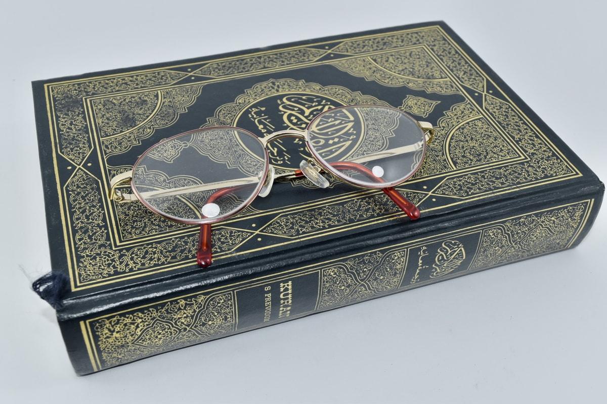 Arabeska, arabčina, kniha, Dioptrické okuliare, pevné dosky, cezmína, Islam, staré, umenie, papier